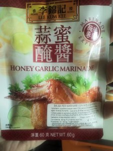 Lee Kum Kee Hong Kong Garlic Marinade