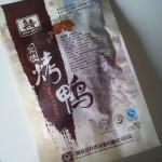 Snack al tofu secco